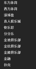 w88游戏分类